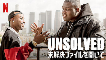 Unsolved: 未解決ファイルを開いて