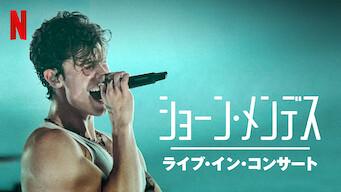 ショーン・メンデス: ライブ・イン・コンサート