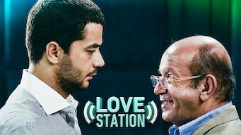 恋のラジオ相談室
