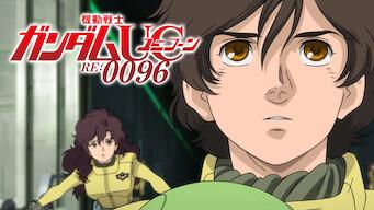 機動戦士ガンダムユニコーン RE:0096