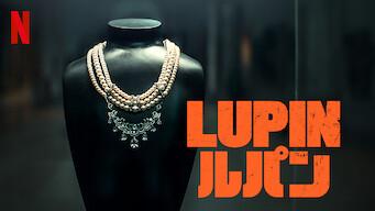 Lupin/ルパン