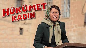 女性市長ハテ