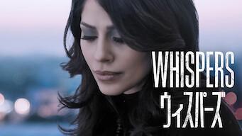 Whispers/ウィスパーズ