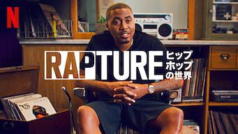RAPTURE ヒップホップの世界