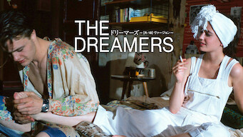 ドリーマーズ 〜[R-18] ヴァージョン〜 The Dreamers