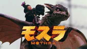 モスラ (1996)