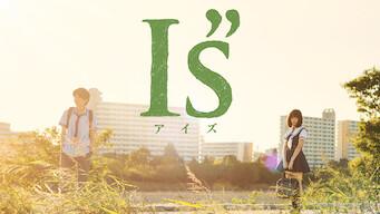 "I""s(アイズ)"