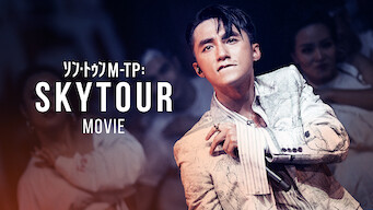 ソン・トゥンM-TP: Sky Tour Movie