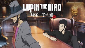 LUPIN THE IIIRD 峰不二子の嘘