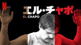 エル・チャポ