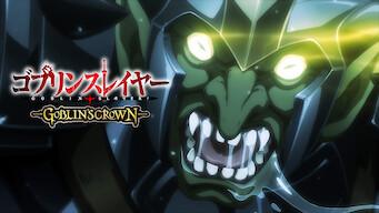 ゴブリンスレイヤー -GOBLIN'S CROWN-