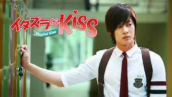 イタズラなKiss~Playful Kiss