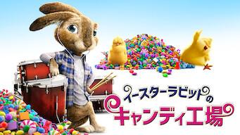 イースターラビットのキャンディ工場