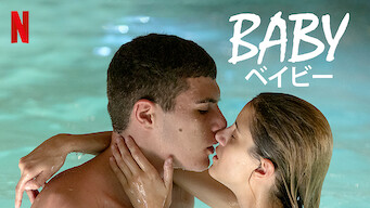 Baby/ベイビー