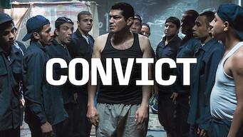 獄中の闘争