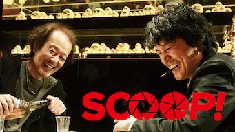 SCOOP!