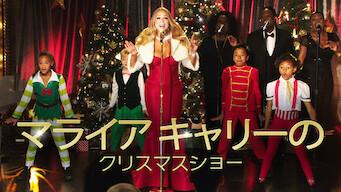 マライア・キャリーのクリスマスショー