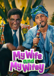 俺の妻と嫁