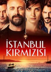 赤いイスタンブール