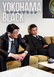 YOKOHAMA BLACK