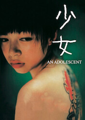 少女 an adolescent