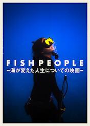 FISHPEOPLE -海が変えた人生についての映画-